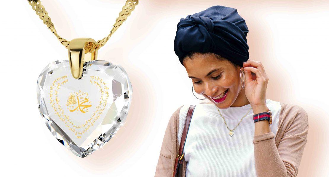 muslim-jewellery-for-women-nano-jewelry