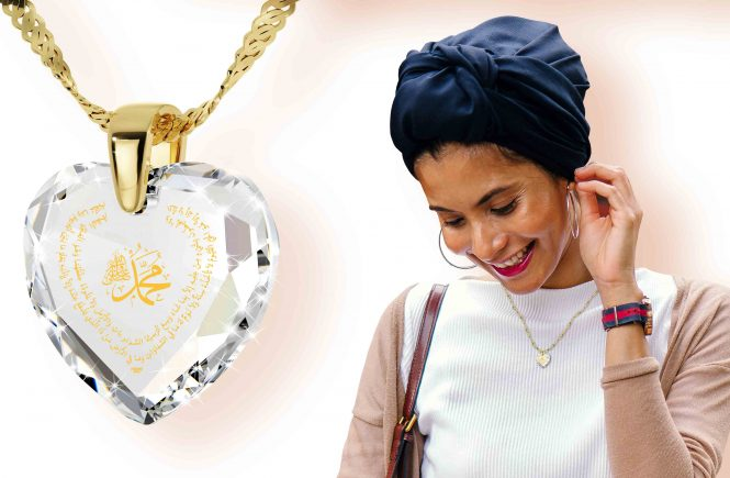 muslim-jewellery-for-women-nano-jewelry